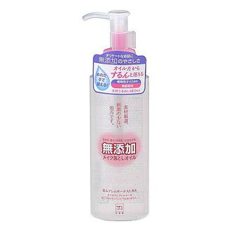 ▼P up to 36 times & coupon festival! It is ▼ cow brand no addition make last joke oil cleansing oil until 8/10 1:59