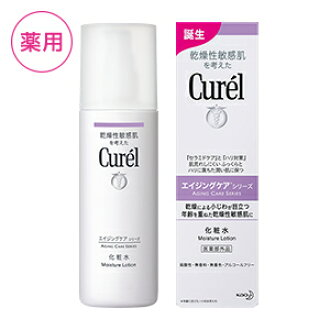 140 ml of Kao Curel aging care series lotions