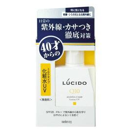 ルシード 薬用 UVブロック化粧水100ml (LUCIDO) (医薬部外品)