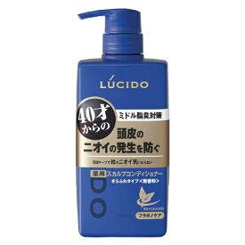 ルシード 薬用ヘア&スカルプコンディショナー 450g (LUCIDO) (医薬部外品)