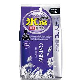 ギャツビー(GATSBY) アイスデオドラントボディペーパー アイスフルーティ 徳用 30枚入り (医薬部外品)