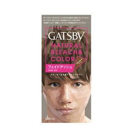 ギャツビー(GATSBY) ナチュラルブリーチカラー フェイドアッシュ (医薬部外品)