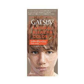 ギャツビー(GATSBY) ナチュラルブリーチカラー シアーグレージュ (医薬部外品)