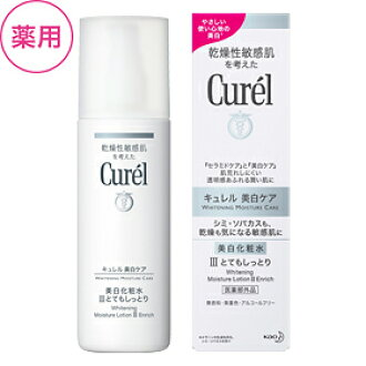 Kao curel beauty white lotion III rich experience 140mlfs3gm
