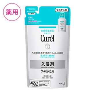 ▼P up to 36 times & coupon festival! Until 8/10 1:59 360 ml (refill for the Curel dry skin bathing sensitive skin humidity retention care Kao humidity retention mildness refilling) of ▼ Kao Curel bath articles [repack business]