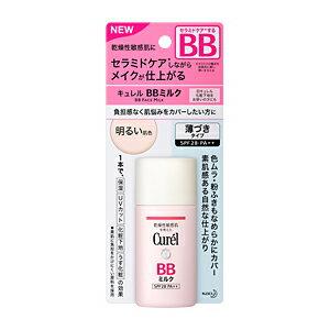 花王 キュレル BBミルク 明るい肌色 30ml キュレル 乾燥肌 敏感肌 花王 保湿 低刺激 BB