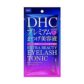 【ゆうパケット配送対象】DHC エクストラビューティアイラッシュトニック 6.5mL(まつ毛専用美容液)【yu02x04】(ポスト投函 追跡ありメール便)