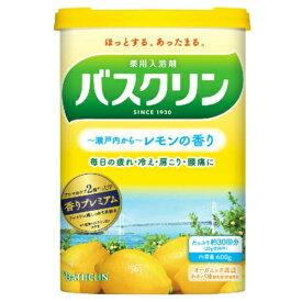 バスクリン レモンの香り600g入浴剤 [医薬部外品]