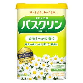 バスクリン カモミールの香り600g入浴剤 [医薬部外品]