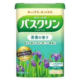 バスクリン 菖蒲の香り600g入浴剤 [医薬部外品]