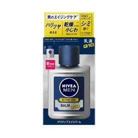 花王 ニベアメン アクティブエイジバーム 110ml [メンズ乳液]【医薬部外品】