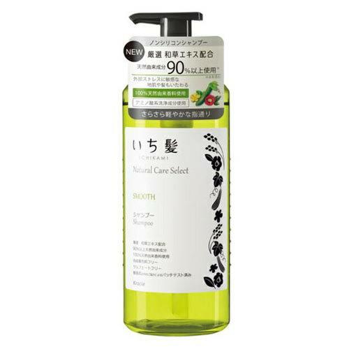 いち髪 ナチュラルケアセレクト スムース(サラサラ軽やかな指通り) シャンプーポンプ480ml ハーバルグリーンの香り クラシエ(Kracie)