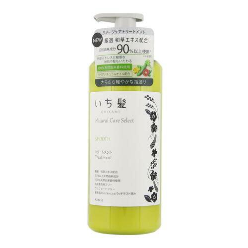 いち髪 ナチュラルケアセレクト スムース(サラサラ軽やかな指通り) トリートメントポンプ480g ハーバルグリーンの香り クラシエ(Kracie)