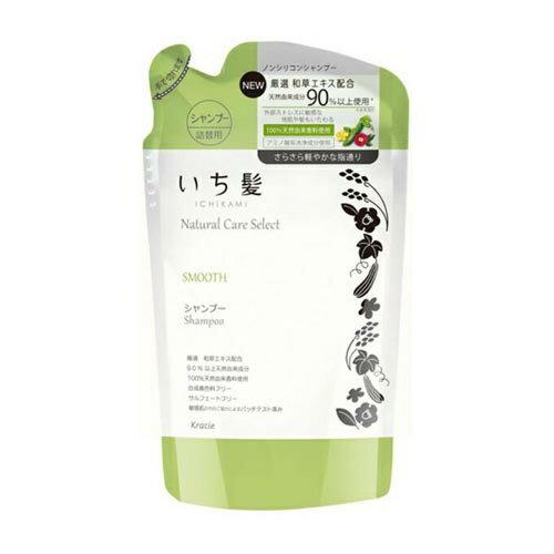 いち髪 ナチュラルケアセレクト スムース(サラサラ軽やかな指通り) シャンプー詰め替え340ml ハーバルグリーンの香り クラシエ(Kracie)