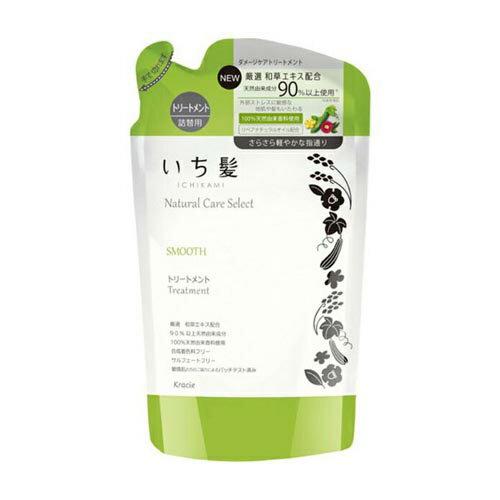 いち髪 ナチュラルケアセレクト スムース(サラサラ軽やかな指通り) トリートメント詰替340g ハーバルグリーンの香り クラシエ(Kracie)