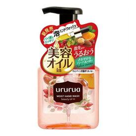 牛乳石鹸 ウルルア 美容オイルinハンドウォッシュ ポンプ付 220ml