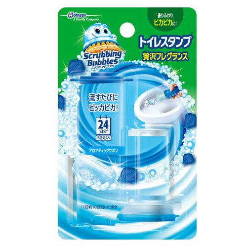 スクラビングバブル トイレ洗浄剤 トイレスタンプ 贅沢フレグランス アロマティックサボンの香り 本体 (ハンドル1本+付替用1本) 12.6g