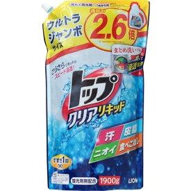 [ライオン]トップ クリアリキッド 洗濯洗剤 液体 詰め替え 1900g