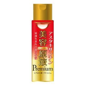 コスメテックスローランド 美容原液プレミアム 超潤化粧水HA アスタキサンチン 185ml