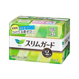 花王 ロリエ Speed+ スリムガード しっかり昼用 羽つき 20.5cm 28コ入(生理用ナプキン)
