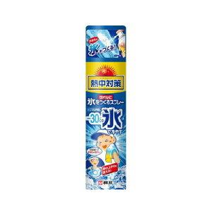 桐灰化学 熱中対策 タオルに氷をつくるスプレー 230ml ( 夏 暑さ対策 )
