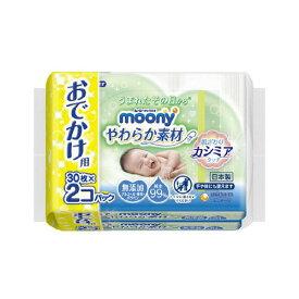 ムーニー おしりふき やわらか素材 外出用(30枚x2)