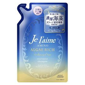 KOSE ジュレーム アミノ アルゲリッチ シャンプー (ディープモイスト) つめかえ フローラル 詰替え用 350mL