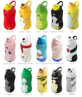 ▼P up to 36 times & coupon festival! Until 8/10 1:59 ▼ thermostat mug thermo mug animal bottle Animal Bottle 380 ml (animal bottle thermostat mug water bottle child lunch)