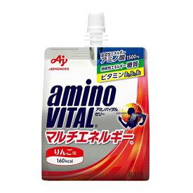 味の素 アミノバイタルゼリードリンク マルチエネルギー180g アップル味 1個 [16AM6570] [アミノ酸] (アミノ酸飲料 アミノ酸 ゼリー スポーツ飲料 スポーツドリンク 栄養ゼリー)