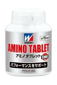 森永製菓 ウイダー アミノタブレット 58g 90粒[C6JMM43100]ウイダー ウィダー アミノ酸 サプリ サプリメント BCAA