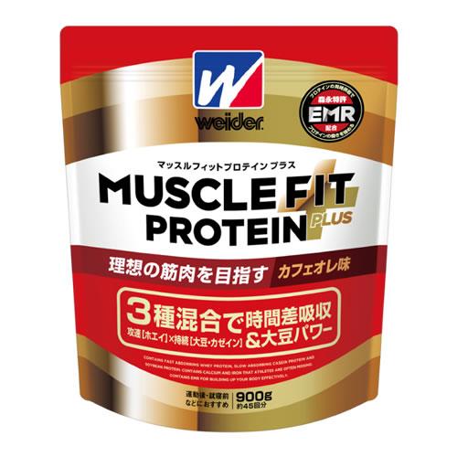森永製菓 ウィダー マッスルフィットプロテインプラス カフェオレ味 900g [36JMM81202] [たんぱく質] [サプリメント]ウイダー