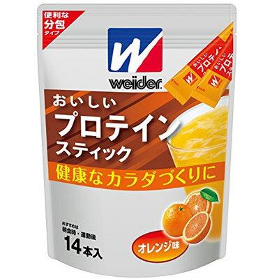 ▼セールで使えるクーポン配布中!▼森永製菓 ウィダー おいしいプロテインスティック オレンジ味 14本入り [36JMM83101] [たんぱく質] [サプリメント] [ドリンク]ウイダー