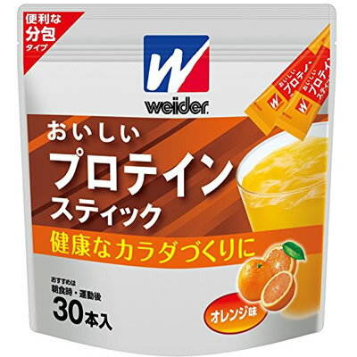 ▼セールで使えるクーポン配布中!▼森永製菓 ウィダー おいしいプロテインスティック オレンジ味 30本入り [36JMM83102] [たんぱく質] [サプリメント] [ドリンク]ウイダー