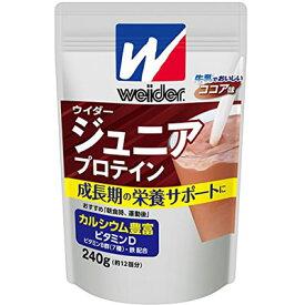 森永製菓 ウィダー ジュニアプロテイン ココア味 240g [36JMM81301] [たんぱく質] [サプリメント] [子供用]ウイダー