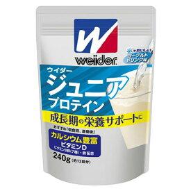 森永製菓 ウィダー ジュニアプロテイン ヨーグルトドリンク味 240g [36JMM81401] [たんぱく質] [サプリメント] [子供用]ウイダー