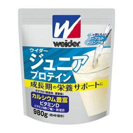 森永製菓 ウィダー ジュニアプロテイン ヨーグルトドリンク味 980g [36JMM81402] [たんぱく質] [サプリメント] [子供用]ウイダー