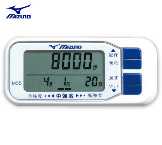 Mizuno ミズノ 活動量計M55[C3JMW70201](トレーニンググッズ 青柳式健康法)