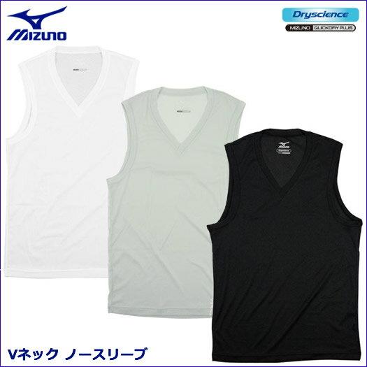 Mizuno ミズノ ドライサイエンス/Vネック ノースリーブ[C2JA5107]メンズ (涼感 冷感 涼感インナー サマーアンダー 夏用 吸汗速乾 インナー)