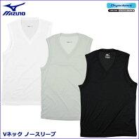 Mizuno ミズノ ドライサイエンス/Vネック ノースリーブ[C2JA5107]メンズ (涼感 冷感