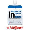 森永製菓 inゼリー エネルギー マスカット味 180g x 36個セット [28MM84200](ウイダー ウィダー Weider ゼリー飲料)