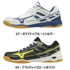 【送料無料】MIZUNO ミズノ ウエーブカイザーブルク 6 (81GA2020 卓球 シューズ 幅広 UNISEX ユニセックス)