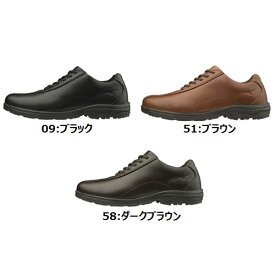 【送料無料】MIZUNO ミズノ ウォーキングシューズ LD40 V [B1GC1917] [通勤] [ビジネス] [散歩] [旅行] [メンズ] [3E相当]