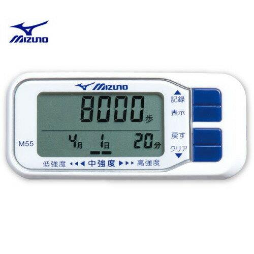 【ゆうメール便!送料無料】Mizuno ミズノ 活動量計M55[C3JMW70201](トレーニンググッズ 青柳式健康法)