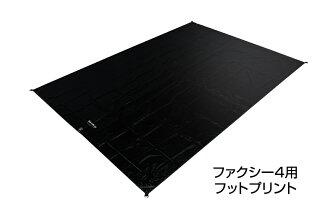 NORDISK足迹Footprint Faxe 4 Black(fakushi 4事情足迹)[10万7099](降磁盘地板户外用品露营用品户外专刊)