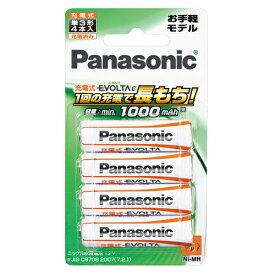 【ゆうパケット配送対象】Panasonic パナソニック 充電式エボルタ EVOLTA 単3形 4本パック(お手軽モデル) [BK-3LLB/4B] (電池 充電池)(ポスト投函 追跡ありメール便)