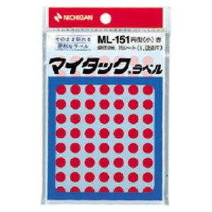 【ゆうパケット配送対象】カラーラベル 一般用 リムカ [ML-1511] 1P 一般用(単色) 8mm径 本体色:赤(ラベルシール シール)(ポスト投函 追跡ありメール便)