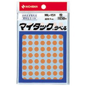 【ゆうパケット配送対象】カラーラベル 一般用 リムカ [ML-15113] 1P 一般用(単色) 8mm径 本体色:橙(ラベルシール シール)(ポスト投函 追跡ありメール便)
