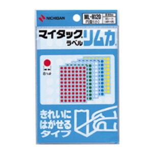 【ゆうパケット配送対象】カラーラベル 一般用 リムカ [ML-R120(混色)] 1P リムカ[R]〈きれいにはがせるタイプ〉(混色) 本体色:(ラベルシール シール(ポスト投函 追跡ありメール便)