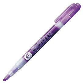 【ゆうパケット配送対象】[ゼブラ] 蛍光オプテックス 1−EZ 紫 WKS11-PU (蛍光ペン)(ポスト投函 追跡ありメール便)