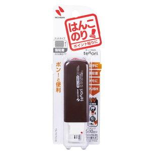 【ゆうパケット配送対象】[ニチバン]テープのり tenori はんこのり 茶 TN-TE7H18(ポスト投函 追跡ありメール便)